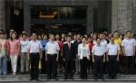 广东社会科学中心举行升国旗仪式  热烈庆祝中华人民共和国成立70周年 - 社会科学院