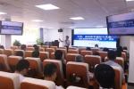 教育部高等学校专业设置与教学指导委员会副主任邬大光教授来校做报告 - 华南农业大学