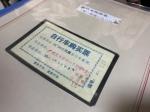 广州70年间的变化,就藏在小小票据里 - 广东大洋网