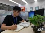 """""""东莞专项""""研究生成企业眼中香饽饽 释放哪些信号? - News.Timedg.Com"""