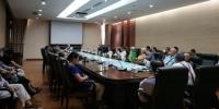 老骥伏枥 不忘初心  ——退休人员第一党支部召开四季度专题组织生活会 - 社会科学院