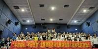 IMG_20191013_103211_副本.jpg - 广东海洋大学