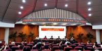 我校民盟委员会赴中山市开展主题教育学习活动 - 华南农业大学
