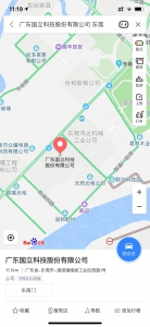 东莞这座总部大楼正式启用!又一重大项目落成! - News.Timedg.Com