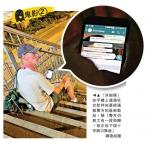 """乱港""""洋面孔""""里的""""生旦净末丑"""" - News.Timedg.Com"""
