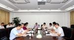 【主题教育】学校召开校领导班子对照党章党规找差距专题会 - 华南农业大学