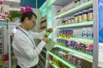 广州关停一批不规范保健食品企业门店,市场形势总体良好 - 广东大洋网