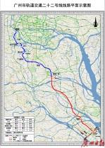 广州地铁22号线有新进展:首条盾构隧道顺利贯通,全线土建累计完成32% - 广东大洋网