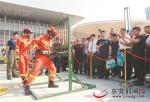 """东莞""""119""""宣传活动在小朋友心里埋下消防安全种子 - News.Timedg.Com"""
