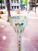 刷脸投放语音教学 广州多个区试水智能垃圾分类 - 广东大洋网