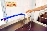 建校73年,广州这所学校终于通了自来水 - 广东大洋网