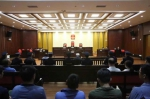 广州中院一审宣判阿里等人走私毒品案 - 广东大洋网