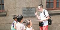 社区导赏:在广州街巷行街讲古 - 广东大洋网