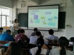 IMG_20191106_143943.jpg - 广东海洋大学