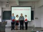 IMG_20191106_165252_1.jpg - 广东海洋大学