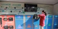 分类投放垃圾,广州这四个小区居民可获积分换奖品 - 广东大洋网