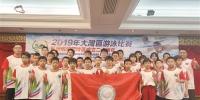 2019年大湾区游泳比赛结束,东莞队夺6金4银3铜 - News.Timedg.Com
