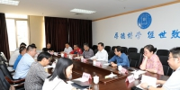 中山市委副书记陈文锋一行到我院调研 - 社会科学院