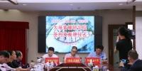 学校与梅州大埔共建蜜柚研究院 - 华南农业大学