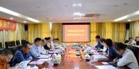 新农村发展研究院第六次部门联席会议召开 - 华南农业大学