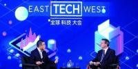 2019CNBC全球科技大会在广州举行 - News.Timedg.Com