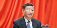习近平在十九届中央纪委四次全会上发表重要讲话 - News.21cn.Com