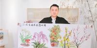 """2020""""广州过年 花城看花""""宣传片《花开之城》重磅发布 - 广东大洋网"""