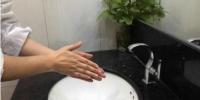 防肺炎除了戴口罩还要洗手! - 广东大洋网