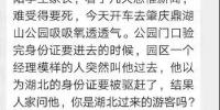 奥(yue)利给!广东人民做防控,这么有个性! - News.Timedg.Com