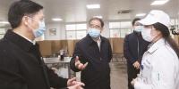 梁维东:疫情防控和复工复产两手抓两不误 - News.Timedg.Com