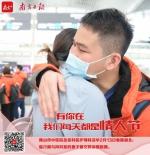 """非常时期的爱情:9对佛山战""""疫""""夫妻的告白 - News.Timedg.Com"""