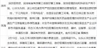 """广东地市战""""疫""""进行时 - News.Timedg.Com"""