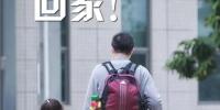 23日深圳新增11人出院 累计237人 连续21日有人出院 - 新浪广东