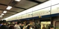 一乘客于江南西站呕吐,地铁二号线清客,列车回厂消毒 - 广东大洋网