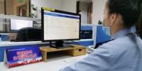 3至5月,我市个体工商户增值税征收率降至1% - News.Timedg.Com