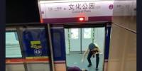 六号线一男子晕倒,是不是新冠肺炎?广州地铁回应 - 广东大洋网