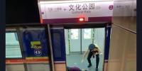 广州六号线列车上一乘客晕倒 地铁回应:低血糖导致 - 新浪广东