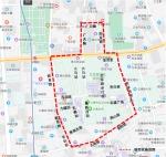 国庆前,北京路步行片区改造提升工程将完工 - 广东大洋网