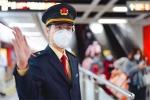 """摘下口罩打电话,男乘客十分钟内被两度""""请下""""地铁 - 广东大洋网"""