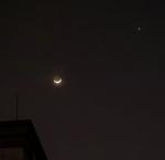 周六上演金星伴月 白天也能看到金星 - 广东大洋网
