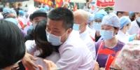 终于团聚啦!珠江医院战疫英雄结束休整平安回家 - 广东大洋网