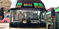 市民出行更方便!滘口汽车站开通惠东、清远专线 - 广东大洋网
