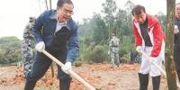 2020年市领导义务植树活动在同沙生态公园举行 - News.Timedg.Com
