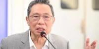 钟南山:不要指望疫情全部消失 不影响生活生产即可 - 新浪广东