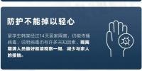 哈尔滨1传50究竟是怎么出现的?官方回应来了 - News.Timedg.Com