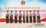 """东莞市公安局发布警队建设年度""""清单"""" - News.Timedg.Com"""