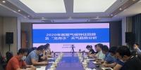 """市三防办:今年""""龙舟水""""年景略偏重 局地性气象灾害风险上升 - News.Timedg.Com"""