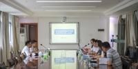跨境电商产业学院建设指导委员会第二次工作会议顺利召开 - 广东科技学院