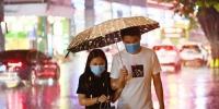 明日有暴雨,强降水、大风、强雷电也在路上…… - 广东大洋网