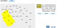 """""""龙舟水""""要来了!东莞未来一周雨水频繁,还有大风和雷电 - News.Timedg.Com"""
